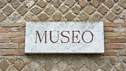 Indoor Museo Can Morey de Santmarti